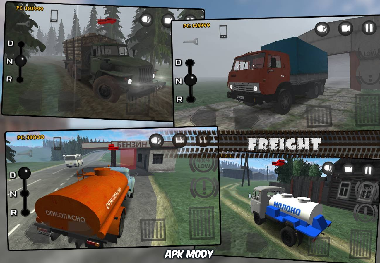 Russian SUV Hack (MOD, Unlimited Cars) Apk