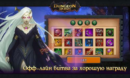 Dungeon Rush Patch and Cheats coins, money